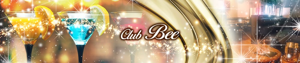 club Bee[ビー] 恵比寿 キャバクラ TOP画像