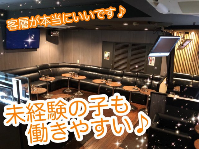 club Bee[ビー](恵比寿キャバクラ)のバイト求人・体験入店情報Photo1