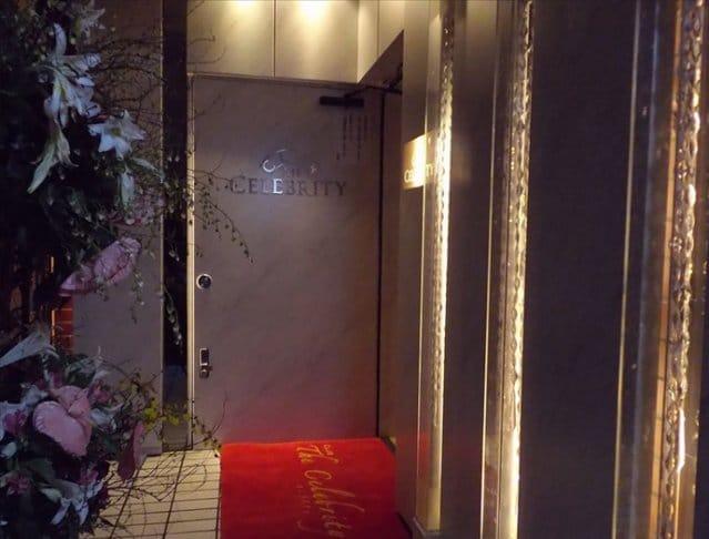 CLUB The Celebrity[セレブリティ] 渋谷 キャバクラ SHOP GALLERY 1