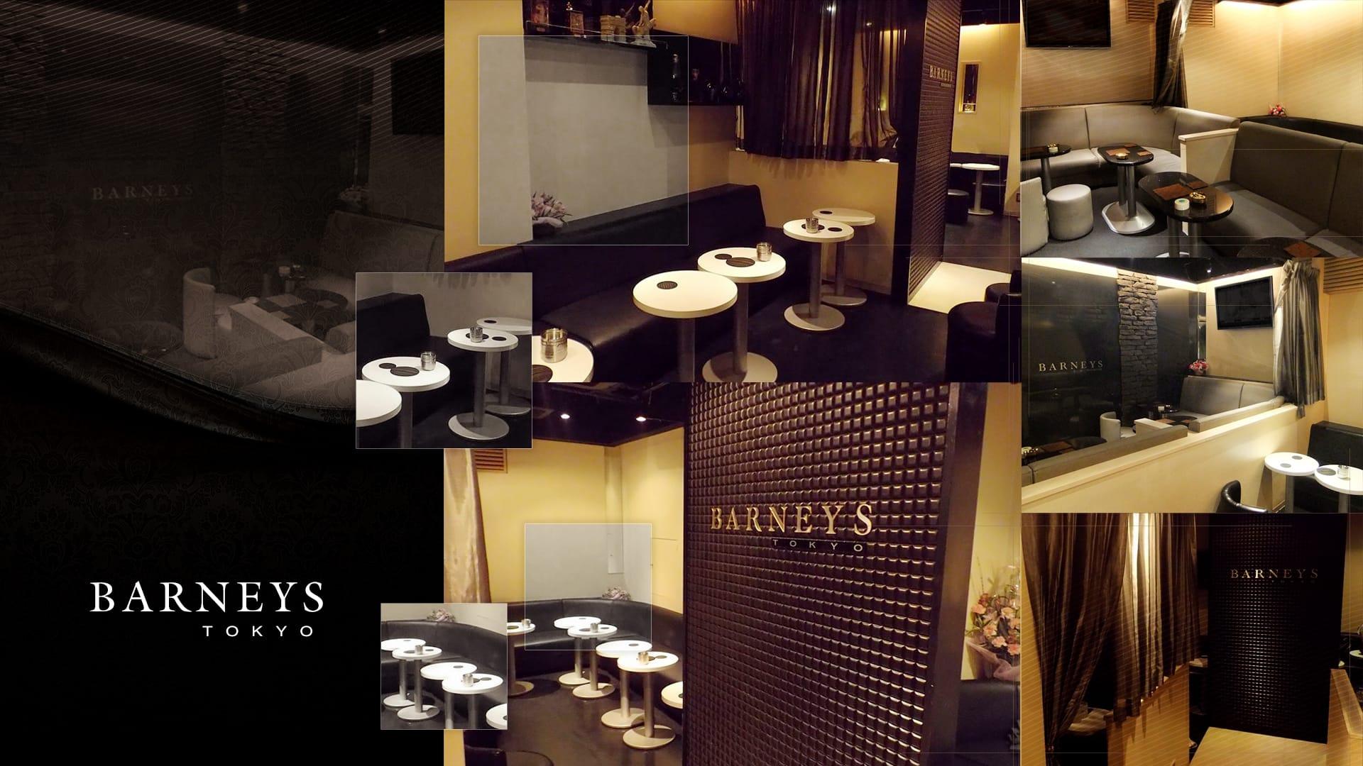 NEW CLUB BARNEYS TOKYO[バーニーズトーキョー] TOP画像