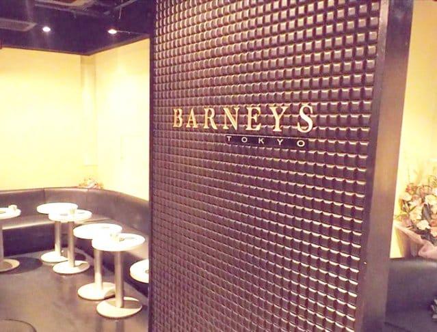 NEW CLUB BARNEYS TOKYO[バーニーズトーキョー](渋谷キャバクラ)のバイト求人・体験入店情報Photo4