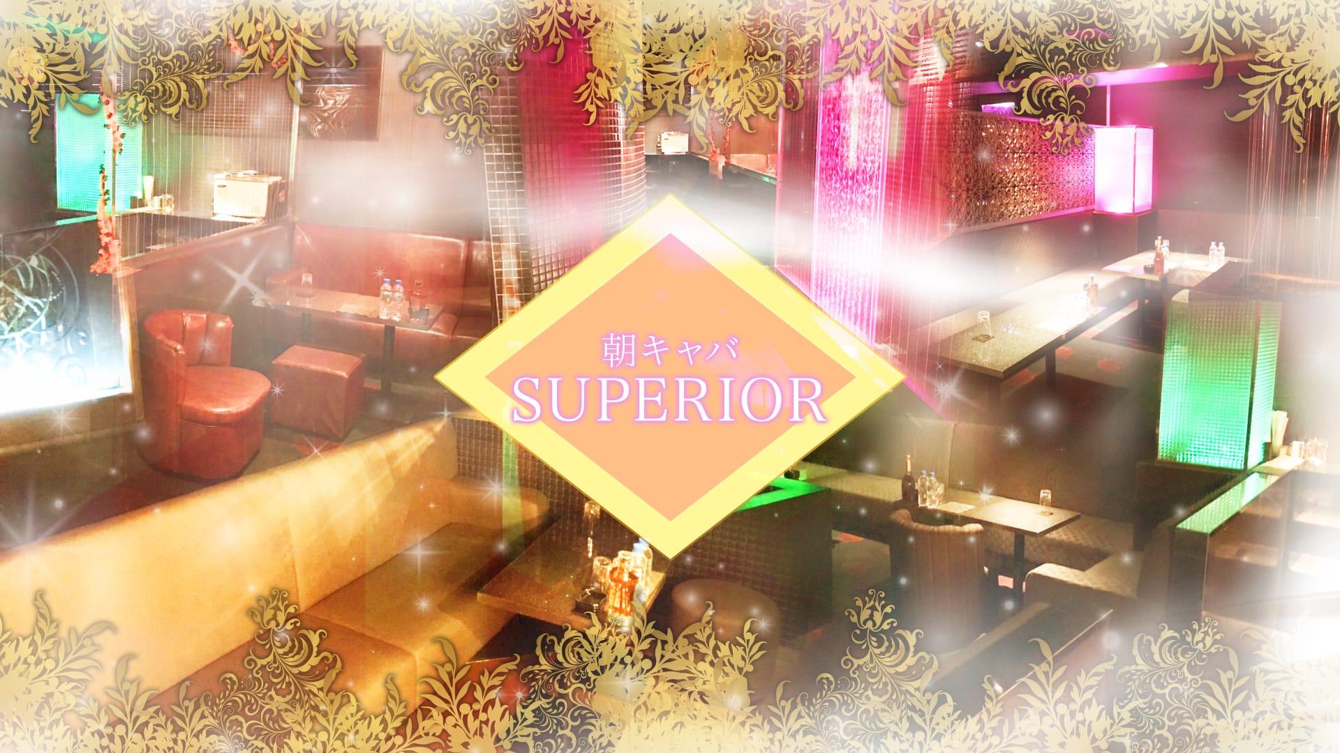 SUPERIOR[スペリオール] 千葉 キャバクラ TOP画像