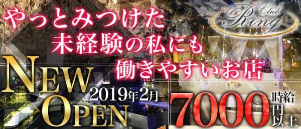 club M [クラブ エム](松戸キャバクラ)のバイト求人・体験入店情報