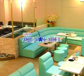 CLUB AQUA☆LABEL[クラブ アクアスターレーベル](南越谷キャバクラ)のバイト求人・体験入店情報