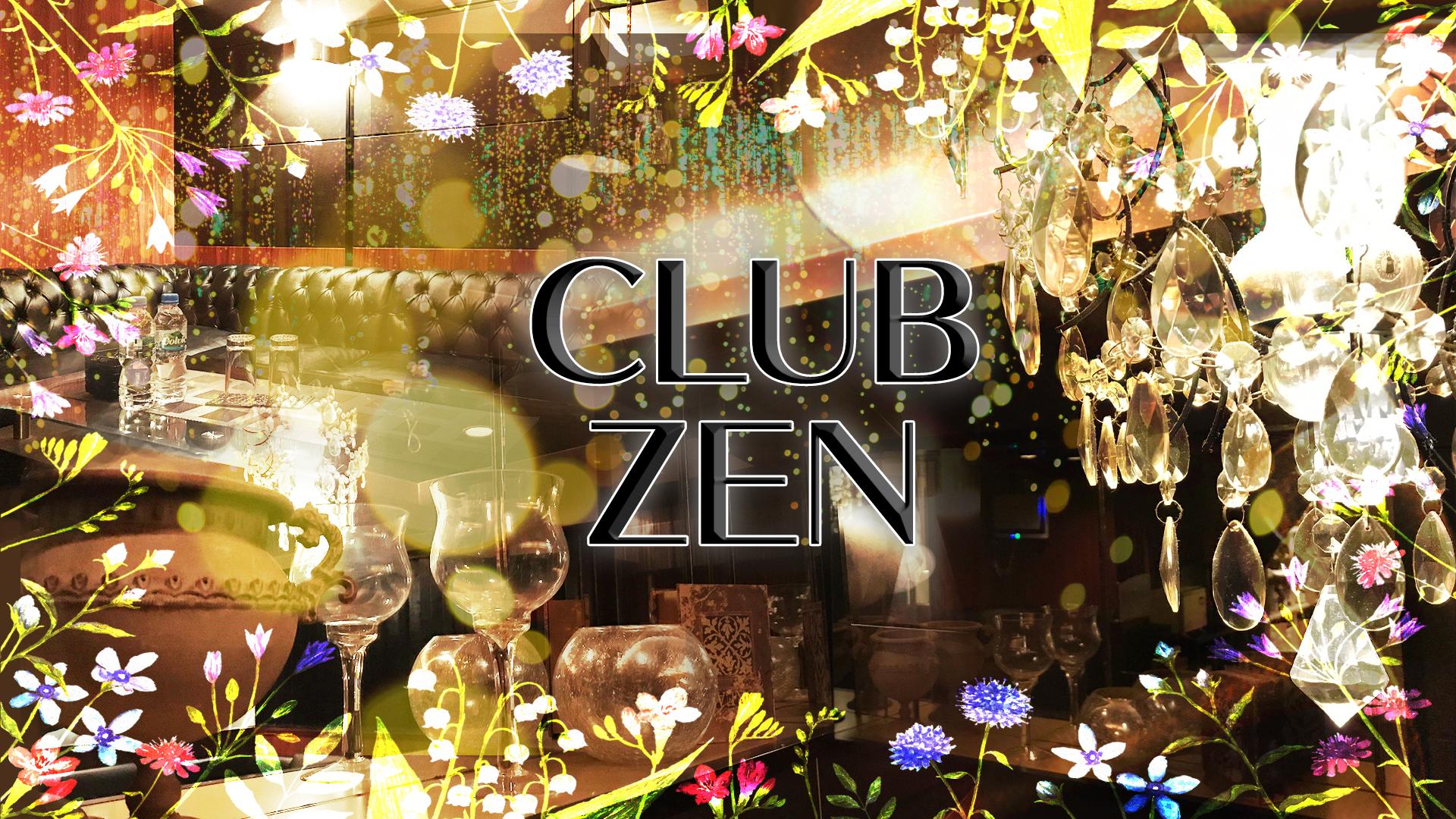 CLUB ZEN[クラブ ゼン] 千葉 キャバクラ TOP画像