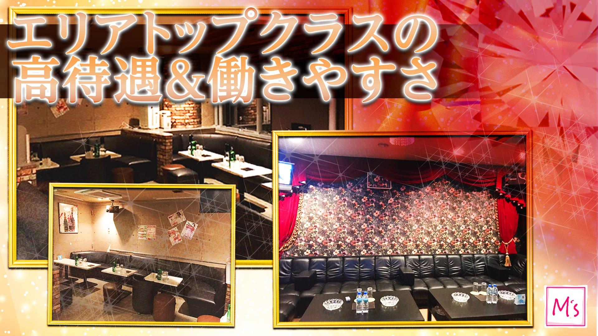 Club M's[クラブ エムズ] 千葉 キャバクラ TOP画像
