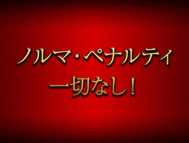 横浜 E-STYLE[イースタイル](横浜キャバクラ)のバイト求人・体験入店情報Photo2