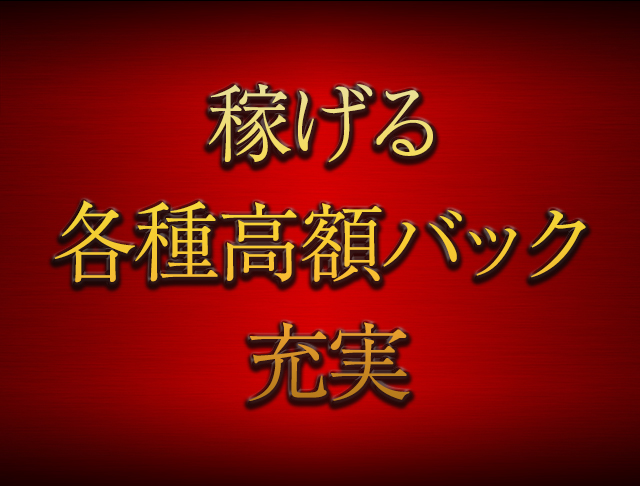 横浜 E-STYLE[イースタイル](横浜キャバクラ)のバイト求人・体験入店情報Photo5