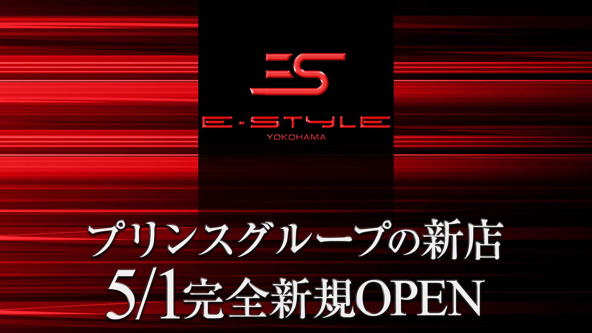 横浜 E-STYLE[イースタイル] 横浜 キャバクラ TOP画像