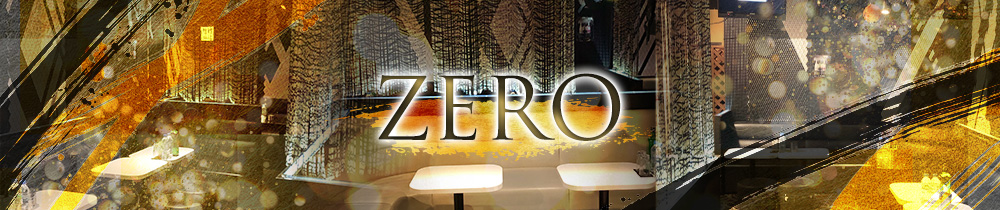 ZERO[ゼロ] 藤沢 キャバクラ TOP画像