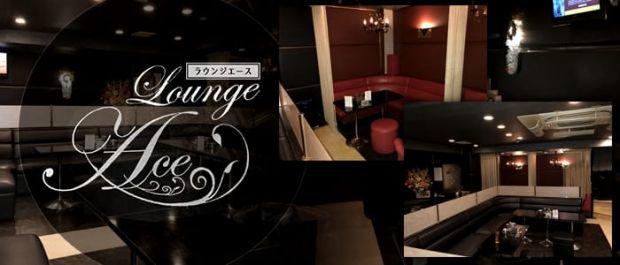 Lounge Ace[ラウンジ エース] バナー