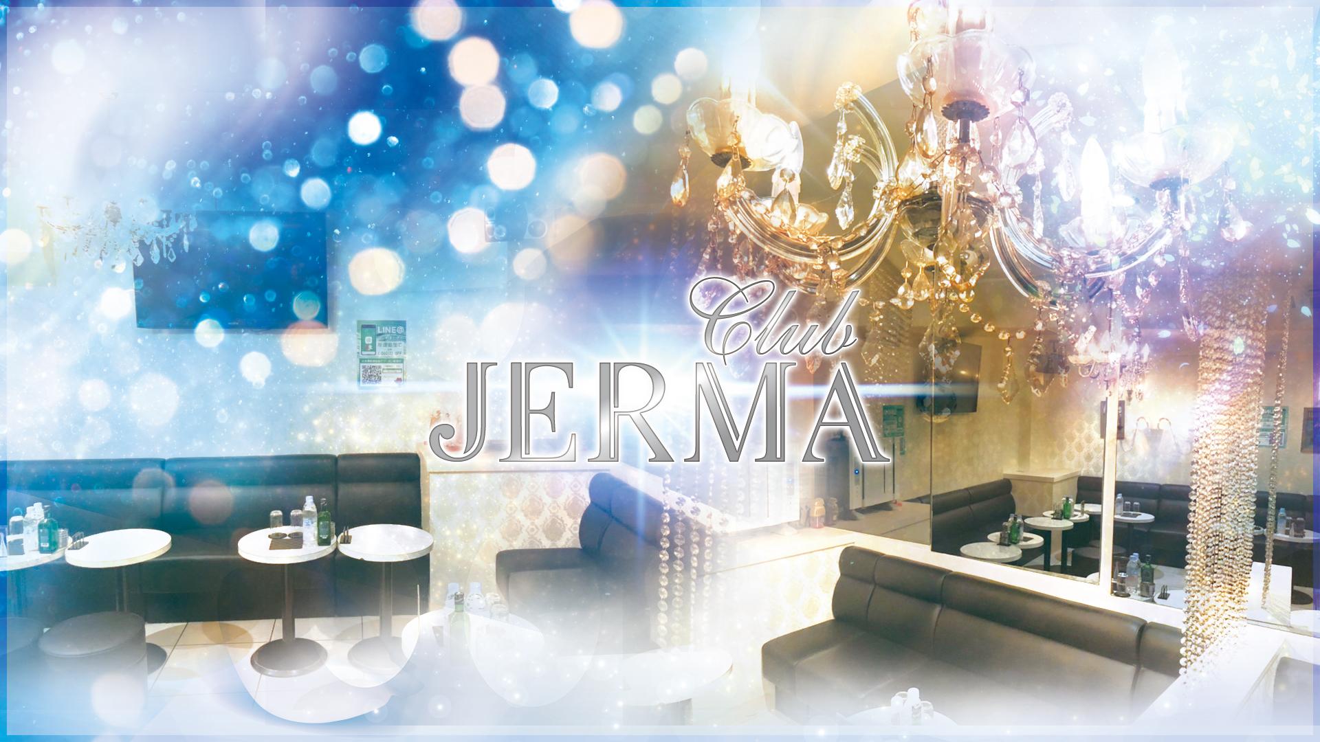 JERMA[ジェルマ] 門前仲町 キャバクラ TOP画像