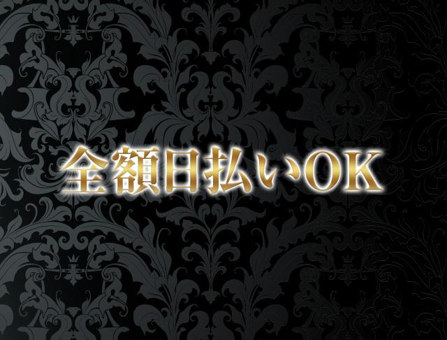 club Now[クラブ ナウ] 関内 キャバクラ SHOP GALLERY 4