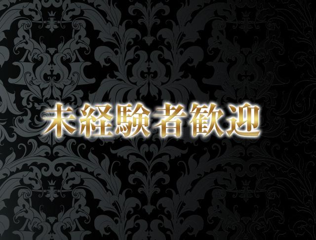 club Now[クラブ ナウ] 関内 キャバクラ SHOP GALLERY 5