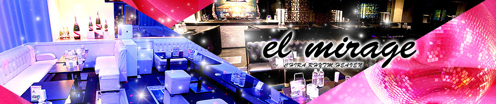 EL MIRAGE[エルミラージュ] 草加 キャバクラ TOP画像