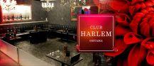 CLUB HARLEM OHYAMA[ハーレム] バナー