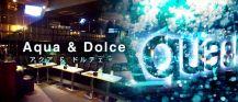 Aqua & Dolce[アクアアンドドルチェ] バナー