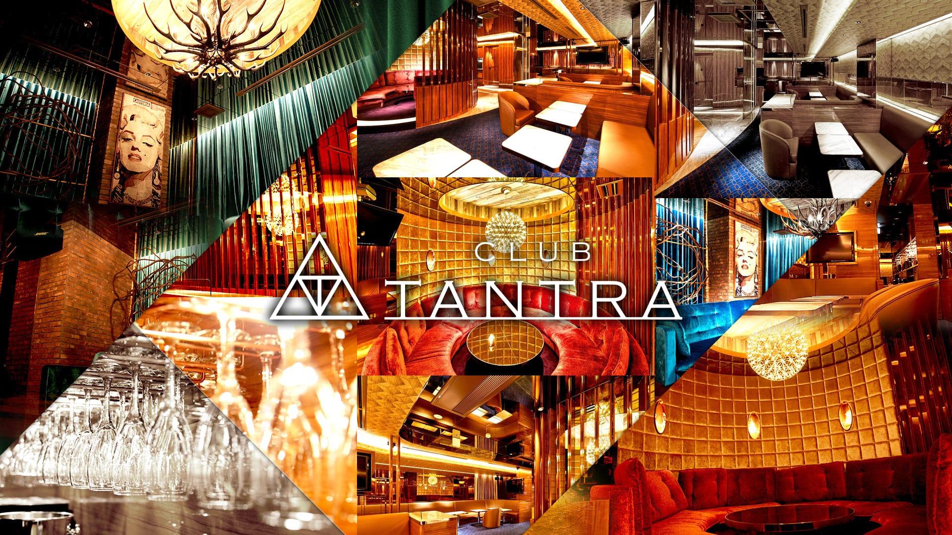 CLUB TANTRA[クラブタントラ] 大宮 キャバクラ TOP画像