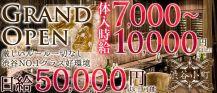 渋谷小町 バナー