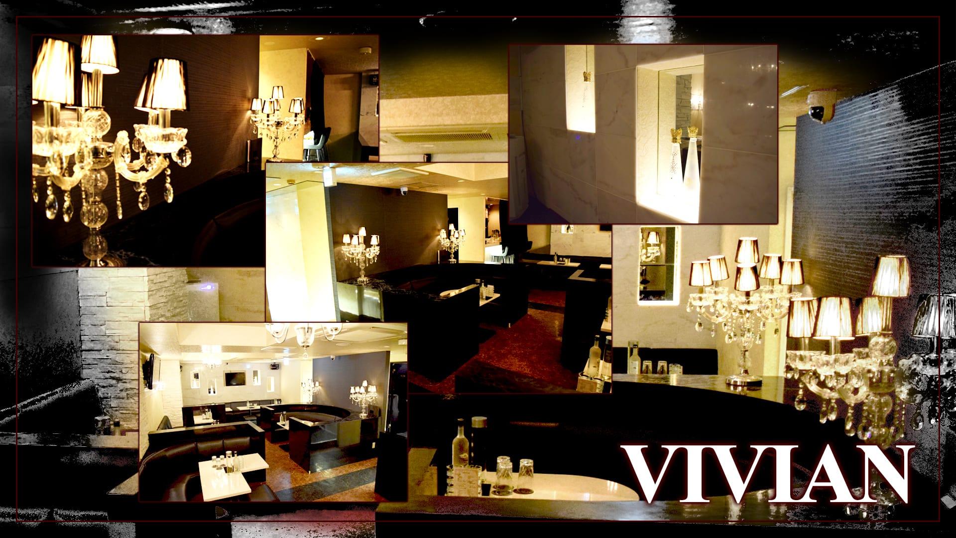 VIVIAN[ビビアン] 関内 キャバクラ TOP画像