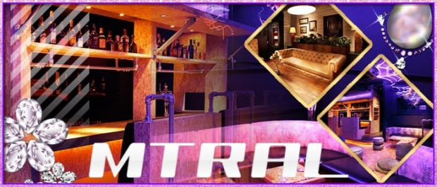 MTRAL[マテリアル] バナー