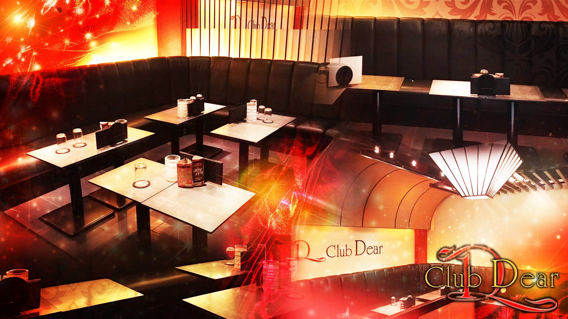 CLUB Dear[ディア] 渋谷 キャバクラ TOP画像