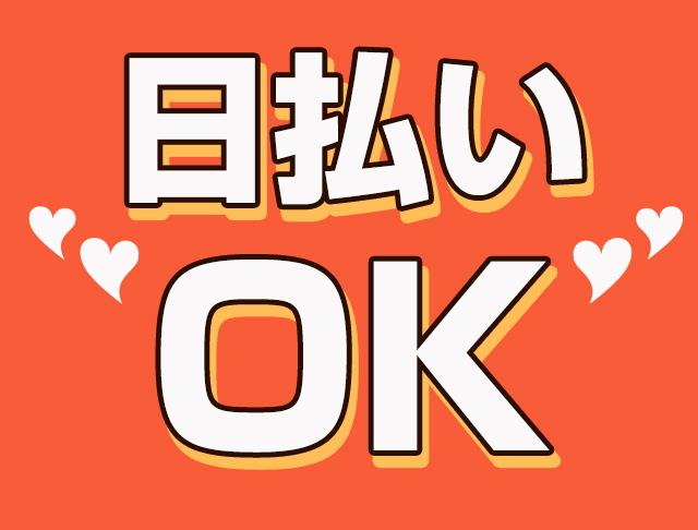 non-non[ノンノン]  (神田キャバクラ)のバイト求人・体験入店情報Photo4