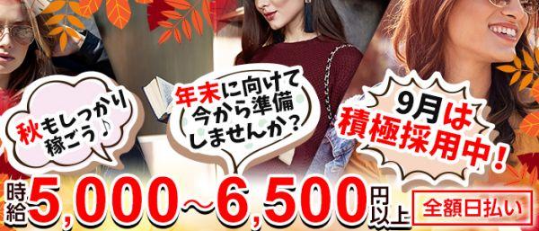 CLUB Ray[レイ](八王子キャバクラ)のバイト求人・体験入店情報