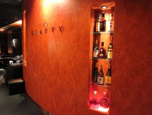 CLUB GRAFTY[クラブグラフティ](千葉キャバクラ)のバイト求人・体験入店情報Photo1