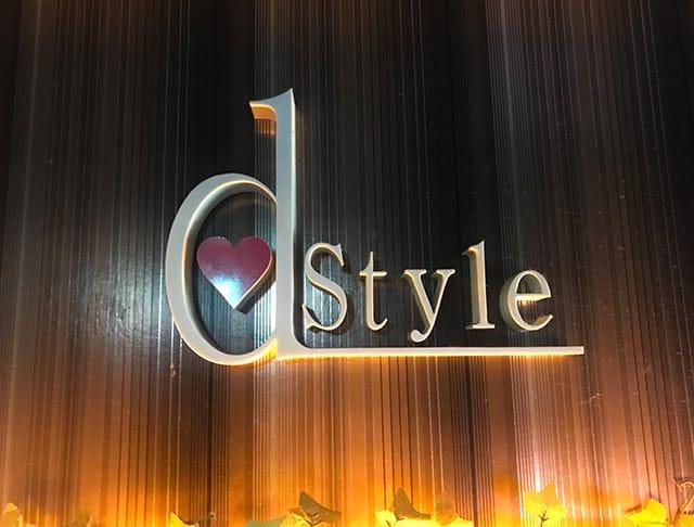 d-style[ディースタイル](久喜キャバクラ)のバイト求人・体験入店情報Photo1