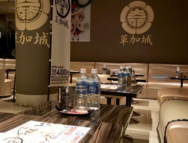 こすぷれ戦国 草加城(萌)(草加キャバクラ)のバイト求人・体験入店情報Photo2