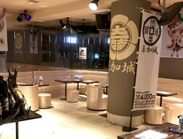 こすぷれ戦国 草加城(萌)(草加キャバクラ)のバイト求人・体験入店情報Photo3