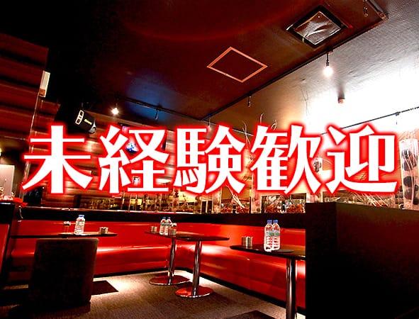 club DEAREST[クラブ ディアレスト] 大宮 キャバクラ SHOP GALLERY 1