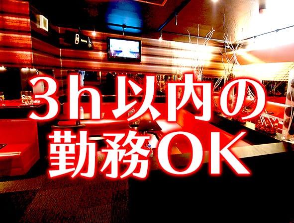 club DEAREST[クラブ ディアレスト](大宮キャバクラ)のバイト求人・体験入店情報Photo3