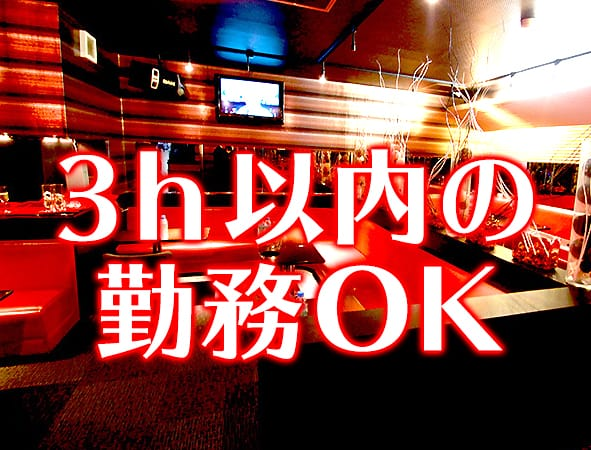 club DEAREST[クラブ ディアレスト] 大宮 キャバクラ SHOP GALLERY 3