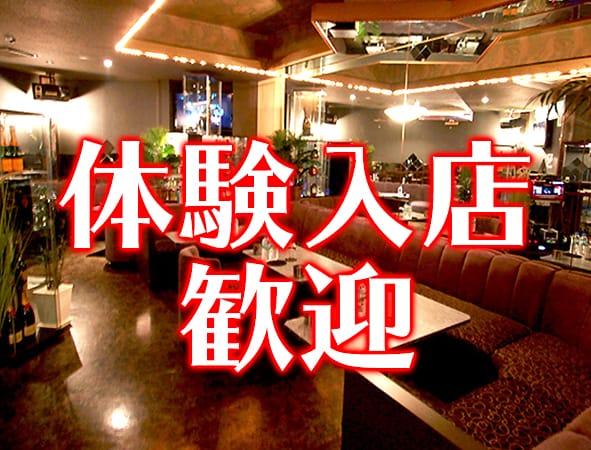 club DEAREST[クラブ ディアレスト] 大宮 キャバクラ SHOP GALLERY 4