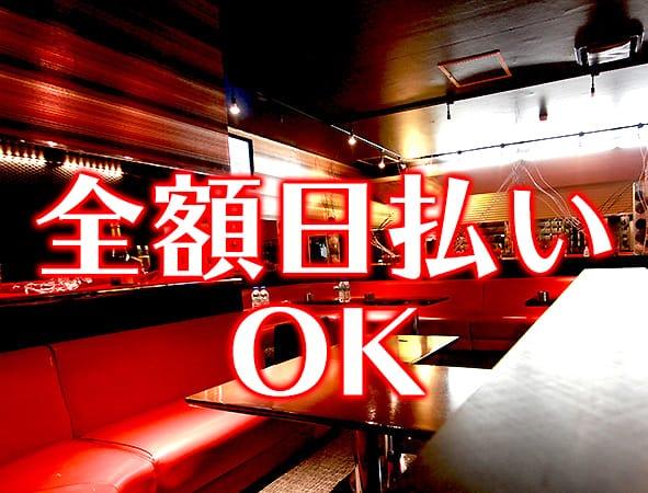 club DEAREST[クラブ ディアレスト](大宮キャバクラ)のバイト求人・体験入店情報Photo2