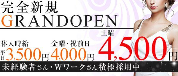 Club AREA[クラブ エリア](熊谷キャバクラ)のバイト求人・体験入店情報