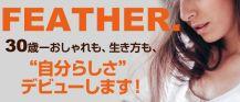 ClubFeather[クラブフェザー] バナー