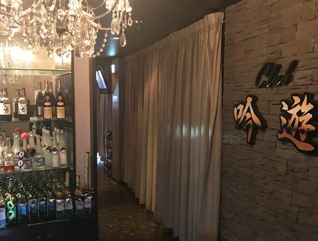 Club 吟遊[ギンユウ](久喜キャバクラ)のバイト求人・体験入店情報Photo4