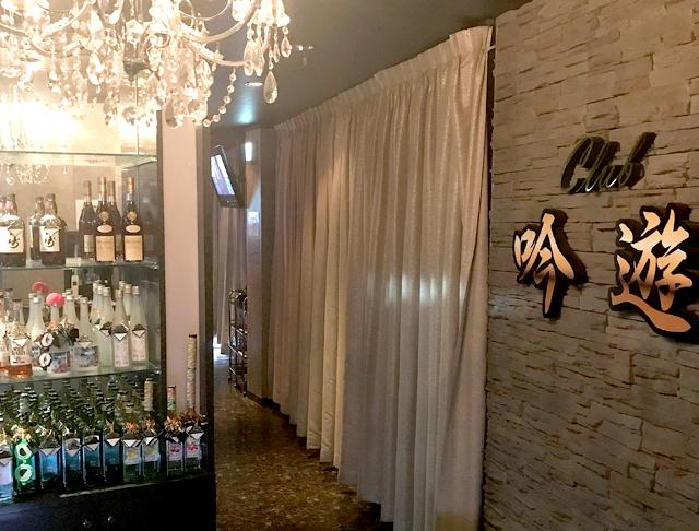 Club 吟遊[ギンユウ](久喜キャバクラ)のバイト求人・体験入店情報Photo2