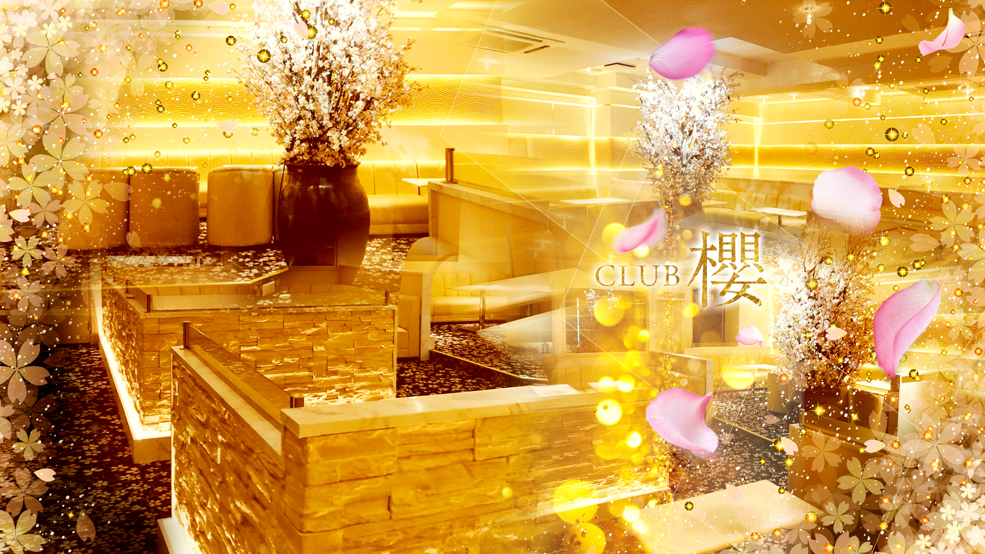 Club櫻[クラブ サクラ] 八王子 キャバクラ TOP画像