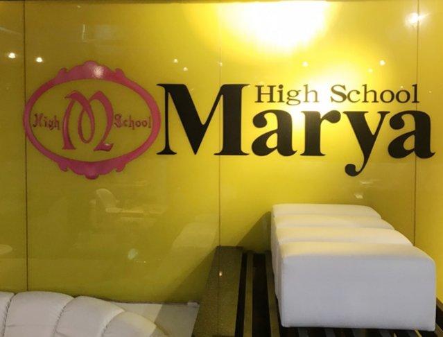 High School Marya [ハイスクール マーヤ]池袋店(池袋キャバクラ)のバイト求人・体験入店情報Photo3
