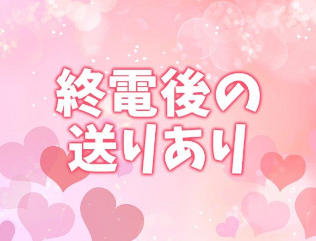 LOVE TRIP[ラブトリップ](大宮キャバクラ)のバイト求人・体験入店情報Photo2