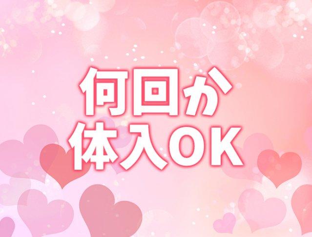 LOVE TRIP[ラブトリップ](大宮キャバクラ)のバイト求人・体験入店情報Photo3