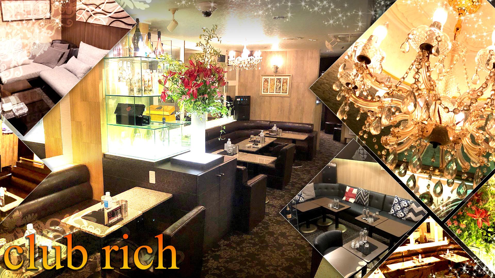 club rich[リッチ] 川崎 キャバクラ TOP画像