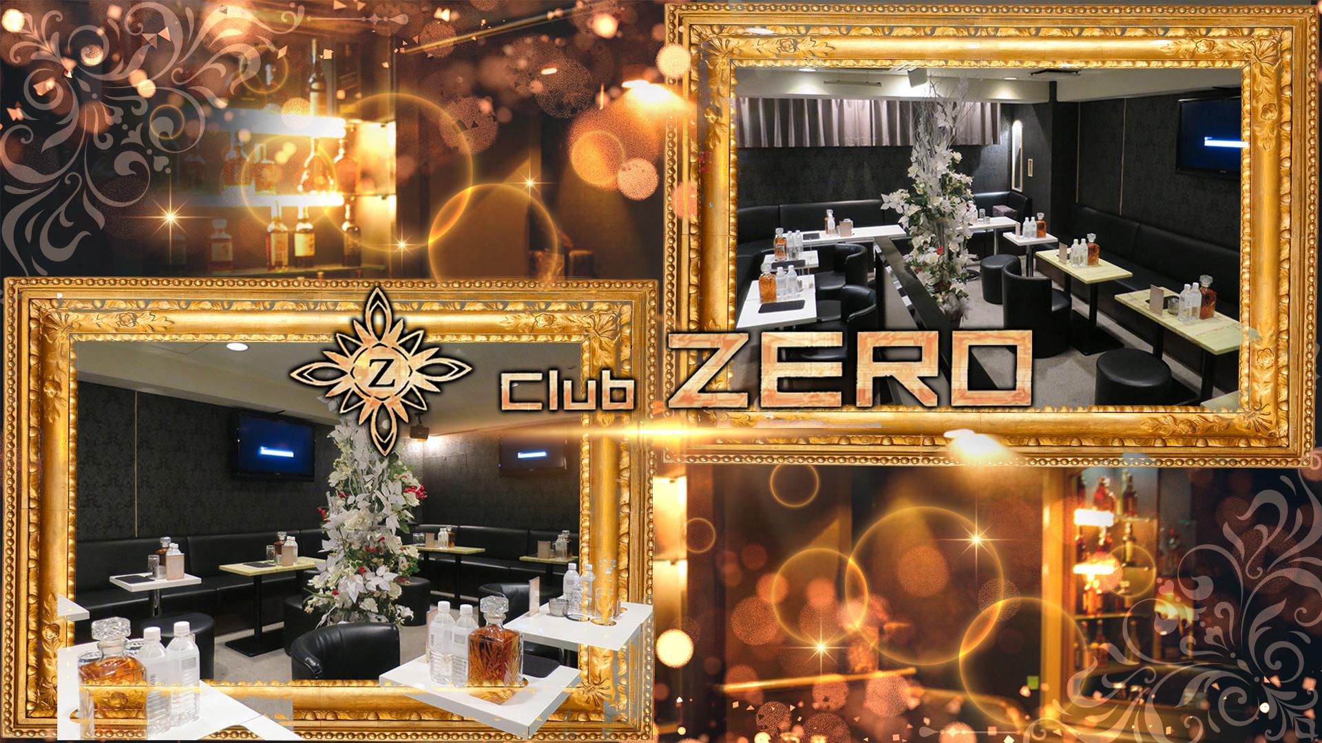 ZERO[ゼロ] 銀座 キャバクラ TOP画像