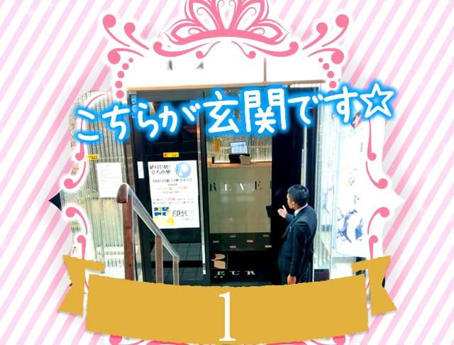 REVEUR[リヴェール] 高円寺 キャバクラ SHOP GALLERY 1