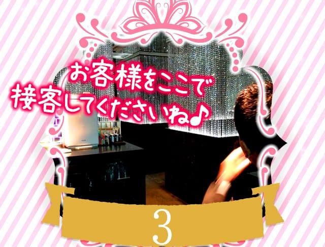 REVEUR[リヴェール] 高円寺 キャバクラ SHOP GALLERY 3