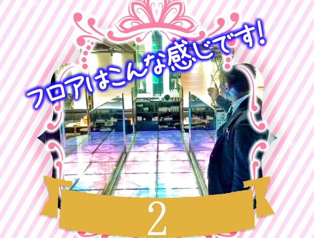REVEUR[リヴェール] 高円寺 キャバクラ SHOP GALLERY 2